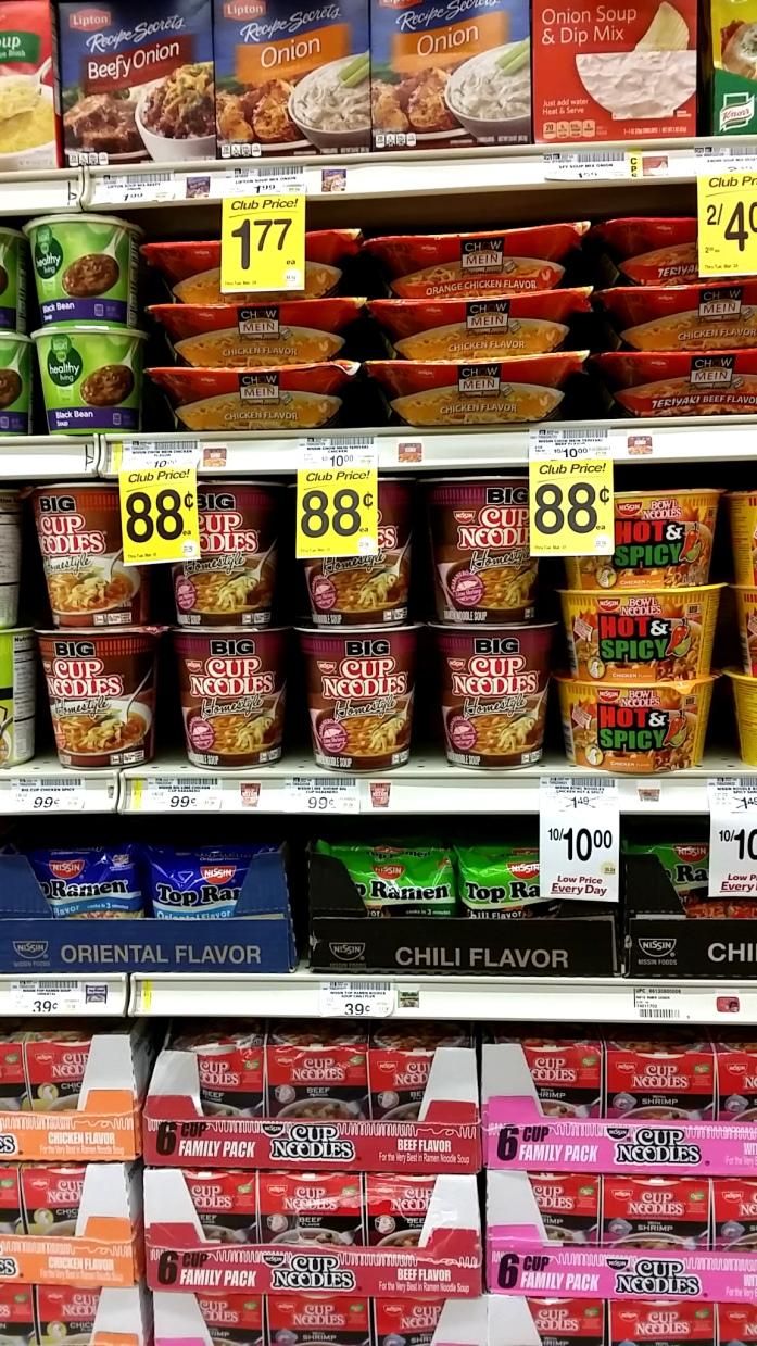 A random aisle at Safeway